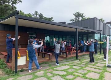 시민과 함께하는 생활체육교실 운영