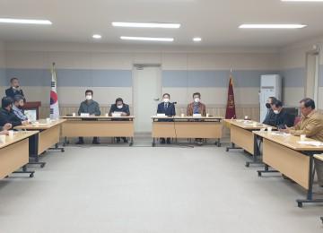 서귀포시 읍·면·동체육회 민선 체육회장 출범