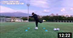 생활체육지도자 랜선운동 32편(feat. 축구…